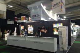 Korean Pavilion - HOSTEX 05